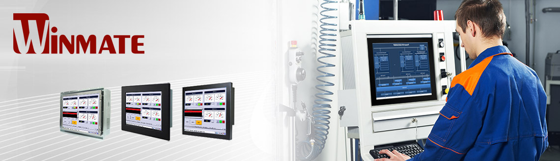 Winmate Rugged System